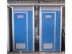 内蒙古岗亭厂家直销-移动厕所租赁模式
