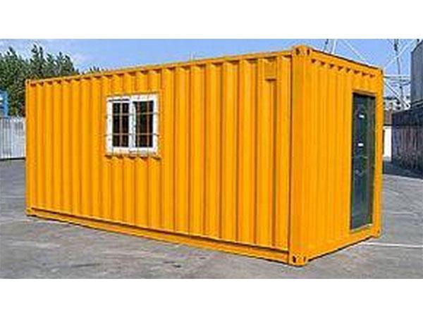 集装箱房子