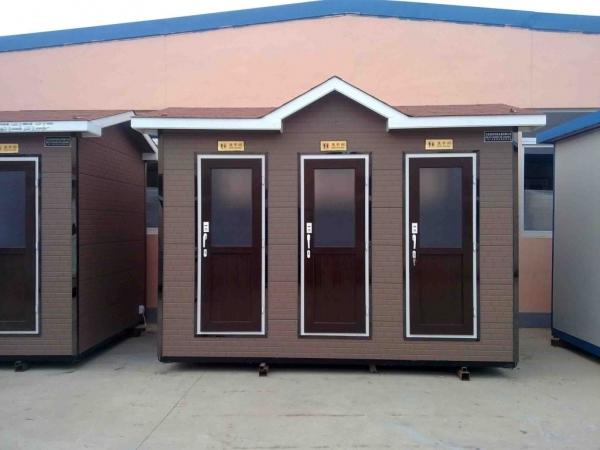 移动厕所厂